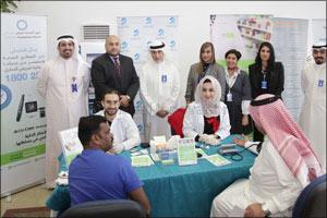 Burgan Bank Celebrates �World Diabetes Day'