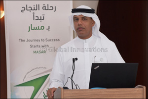 Dubai Customs launches �Masar� program for better strategic planning and corporate performance