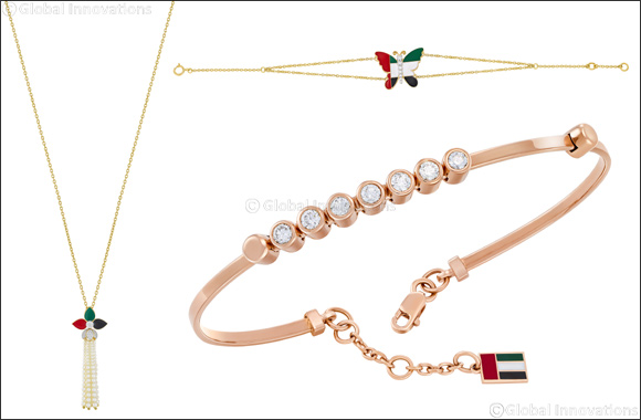 Amira - UAE National Day Products