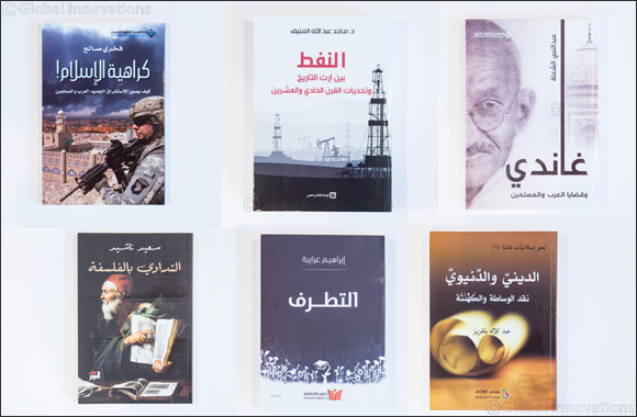 Zayed Book Award Longlist Announced for 'Development of Nations' (2018-2019)