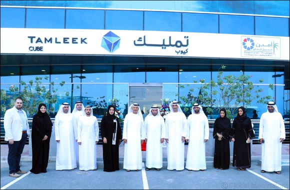 DLD inaugurates Tamleek Cube in Dubai South