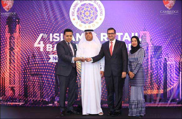 DIB Crowned World's Strongest Islamic Retail Bank 2018