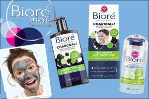 Own your pores like a Bior� Princess!