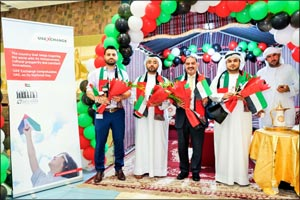 UAE Exchange celebrates UAE National Day in association with RTA