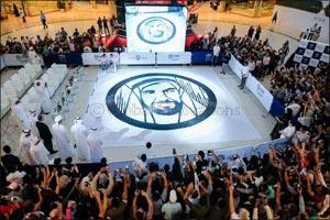 Marina Mall sets new world record for Zayed legacy