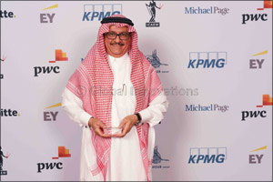 ICAEW recognises Middle East's best finance professionals