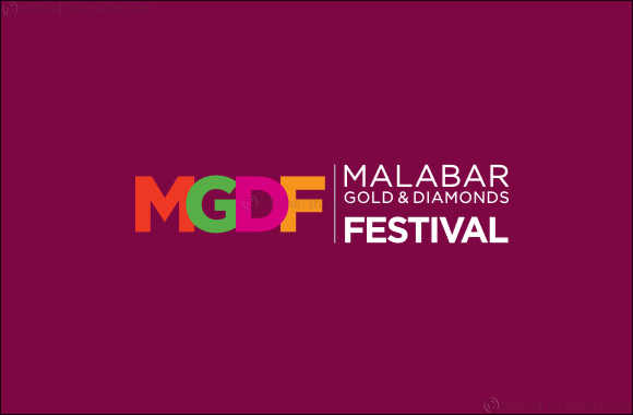 Free gold coins at Malabar Gold & Diamonds Festival
