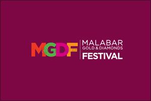 Free gold coins at Malabar Gold & Diamonds Festival