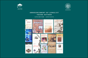 Zayed Book Award Longlist Announced for �Young Author' Category (2018 - 2019)