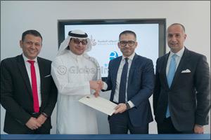 Saudi HR behemoth Maharah acquires a strategic stake in artificial intelligence recruitment platform ...
