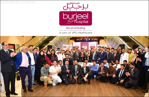 Unique art exhibition dedicated to UAE's leaders marks Burjeel Day Surgery Centre's first anniversary