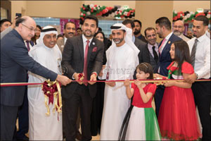 Unique art exhibition dedicated to UAE's leaders marks Burjeel Day Surgery Centre's first anniversar ...