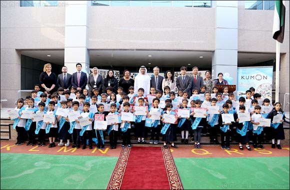 ADNOC Schools Honors its Kumon Program High-Achievers