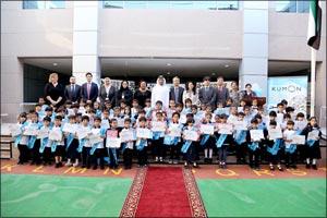 ADNOC Schools Honors its Kumon Program High-Achievers