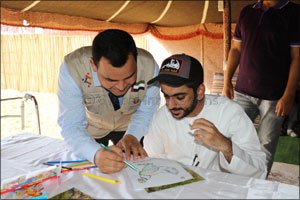 IFAW participates in special initiative with the Al Ain municipality marking the International Day o ...