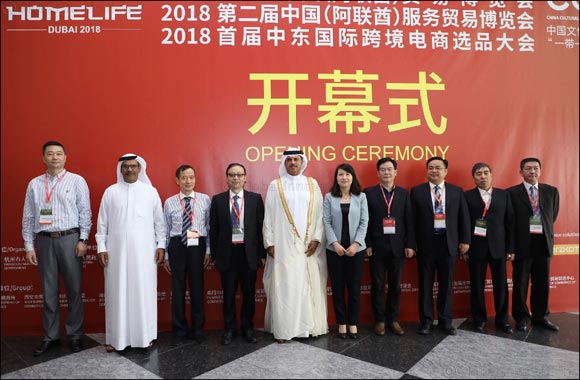 9th Edition of China Homelife Exhibition to Have Over 3000 Exhibitors Across Business Sectors