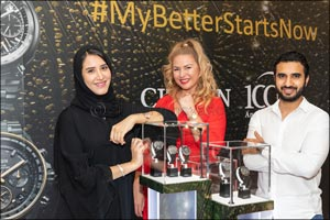 """CITIZEN's """"#MyBetterStartsNow"""" campaign seeks out UAE's inspired and driven individuals"""