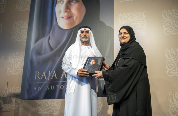 Leading Emirati business leader shares insights of her momentous life