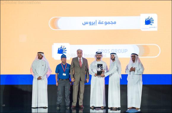 Eros Group bags award at Taqdeer Award ceremony