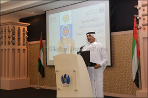 Dubai Customs launches �7-Star Center� project to raise efficiency of clients' centers