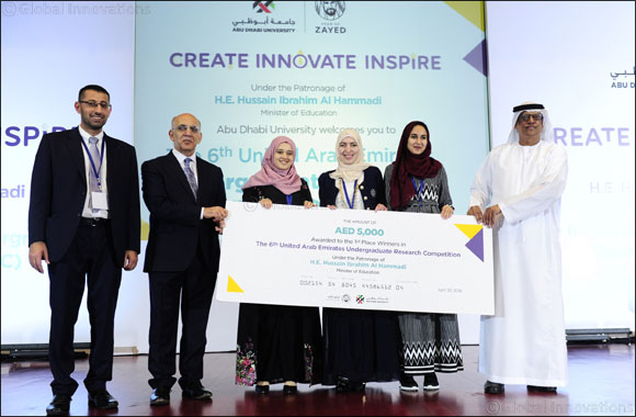Abu Dhabi University Opens Registration for its Undergraduate Research Competition