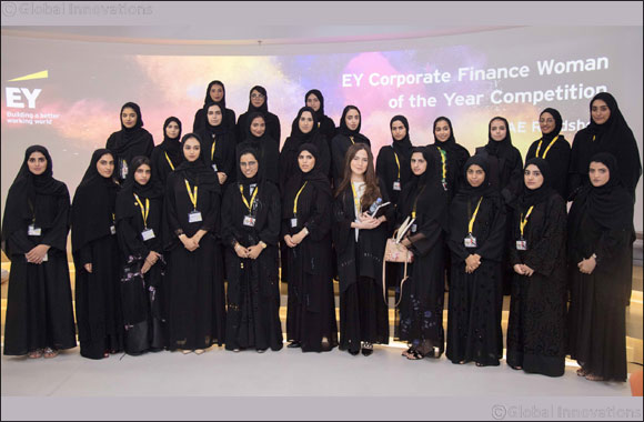 EY Corporate Finance Woman of the Year competition encourages female Emirati students to explore new business sectors