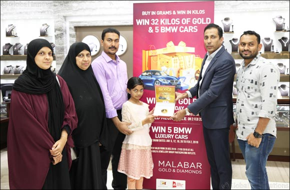 DSF ¼ kg Gold winner from our client Malabar Gold & Diamonds