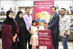 DSF � kg Gold winner from our client Malabar Gold & Diamonds