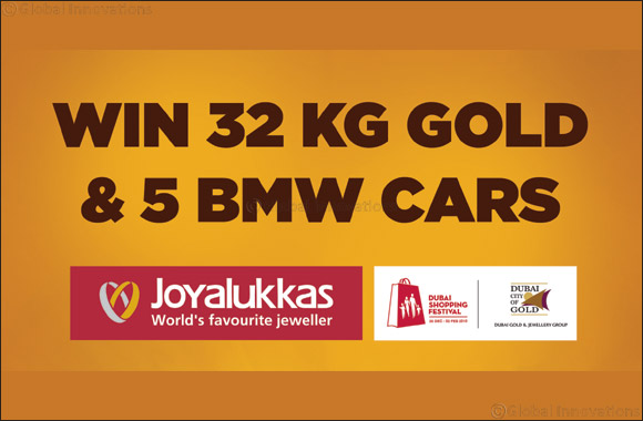 Win 32 Kg Gold & 5 BMW Cars this DSF at Joyalukkas