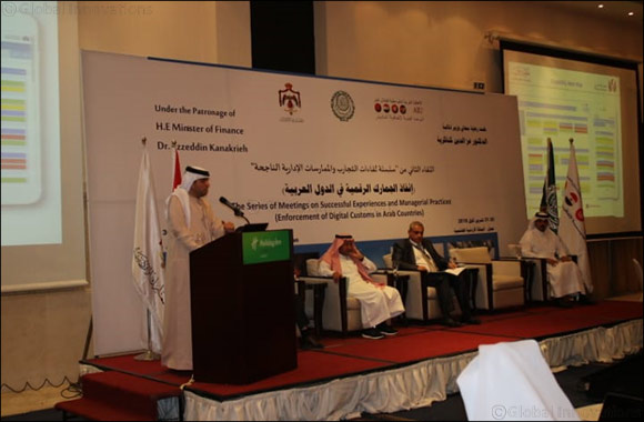 "Dubai Customs participates in ""Saving Digital Customs in the Arab World"" Conference in Amman"