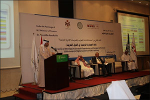 Dubai Customs participates in �Saving Digital Customs in the Arab World� Conference in Amman