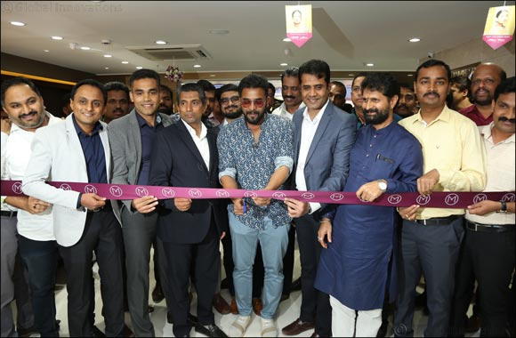 Malabar Gold & Diamonds' new showroom in Karnataka, India