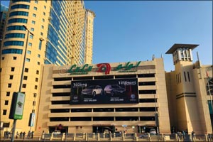 Al Wahda Mall thrilled to announce launch of new outlets