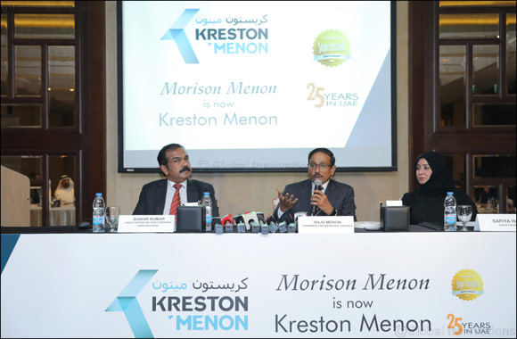 Morison Menon strategically integrates with Kreston International  and rebrands itself as Kreston Menon