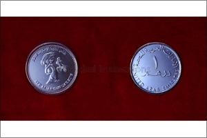 The Commemorative Silver Coin