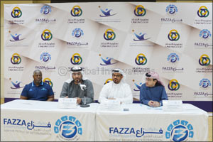 Union Coop Among the �Elite' Sponsors of The FAZZA Championships for People of Determination 2019