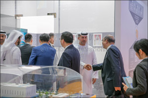 ENEC Showcases Commitment to Sustainability at the World Future Energy Summit