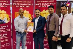 MALABAR GOLD - DSF Winner Photo for Release - Anandan Ganesh