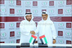 DLD signs strategic MoU with UAEIIC
