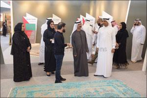 Dubai Customs launches 24th edition of Carpet & Art Oasis 2019