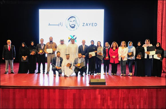 Abu Dhabi University celebrates 'Year of Zayed' milestones with closing ceremony