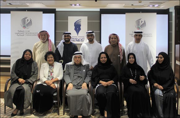 UAE Journalists Association Adopts New Logo