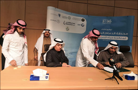 Saudi Ministry of Environment, Water and Agriculture signs contract for the first independent sewage treatment plant project (ISTP) in the Kingdom