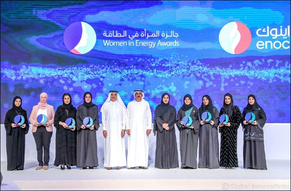 ENOC 'Women in Energy Awards' recognises  achievements in the energy sector