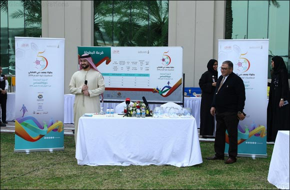 Dubai Judicial Institute holds draw for 7th edition of 'DJI Football Tournament' under the theme 'Tolerance Tournament'