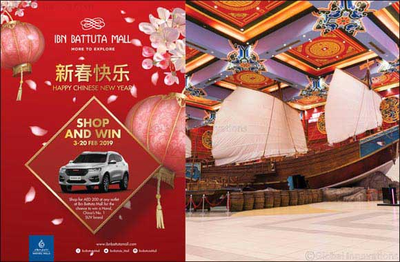Drive off in a brand new car with Ibn Battuta Mall this Chinese New Year