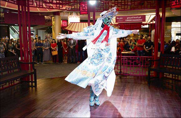 Chinese New Year Celebrations at The Dubai Mall