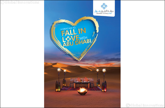 "Bawabat Al Sharq Mall surprises with  ""A Great Way to Fall in Love with Abu Dhabi"" promotion"