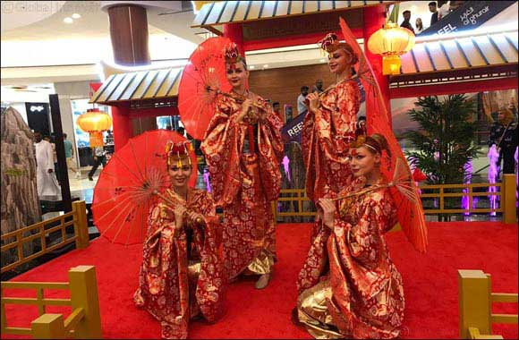 Chinese Lunar Year celebrations kick off at Al Ghurair Centre