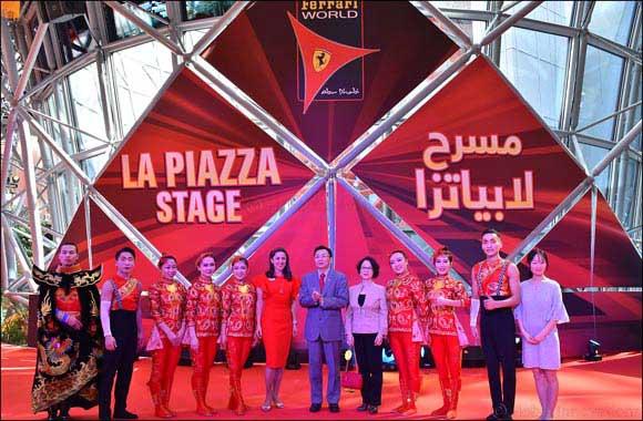 Chinese Ambassador at Ferrari World Abu Dhabi to Commemorate Chinese New Year Celebrations